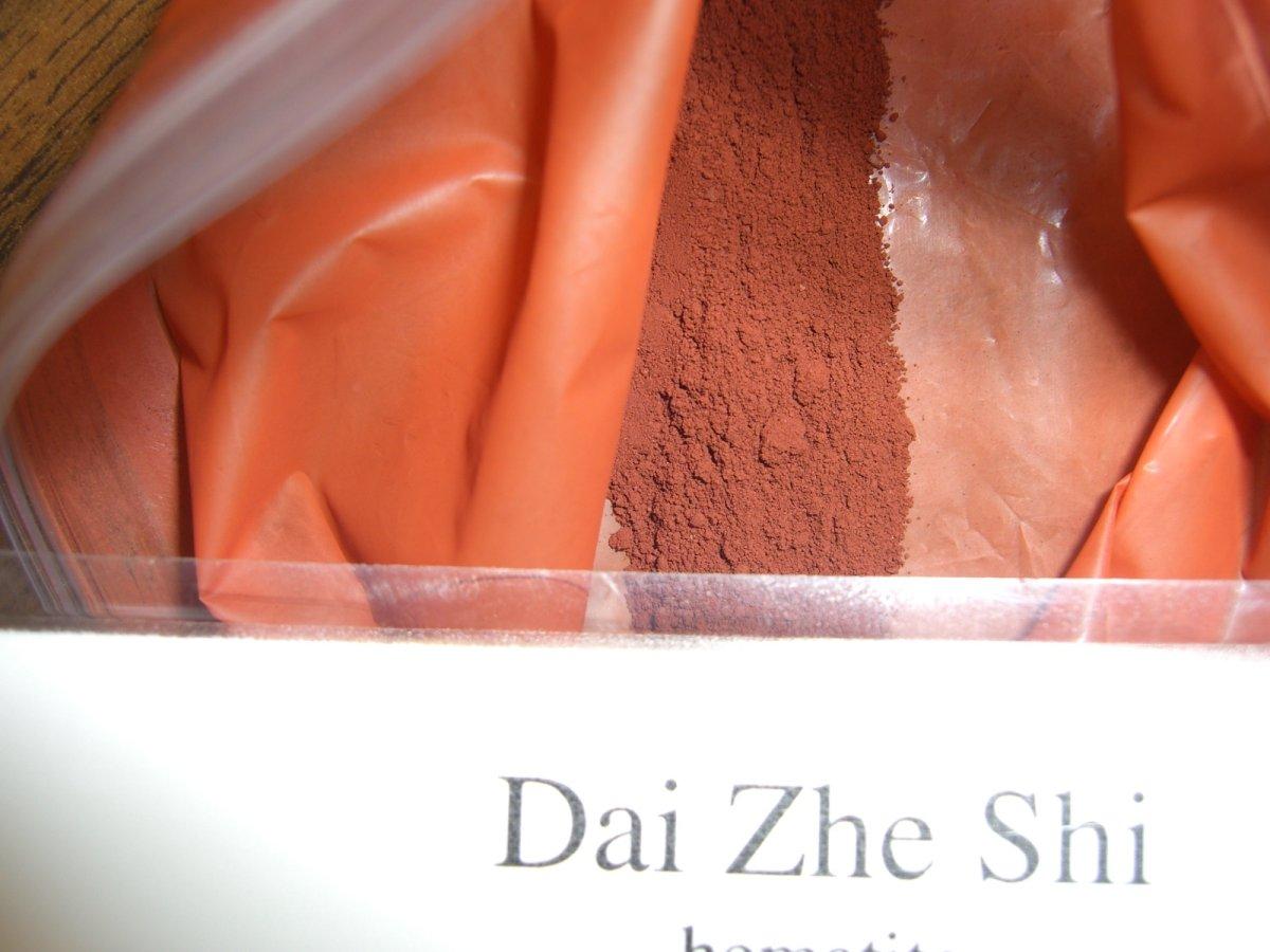 dai_zhe_shi.jpg